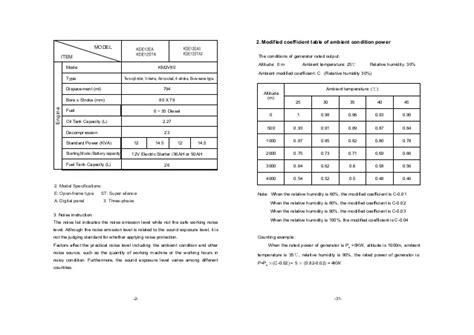 kde12sta kipor generator wiring diagram free