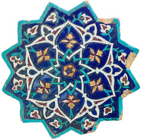 Islamic Artworks 40 plant motifs in islamic and albert museum