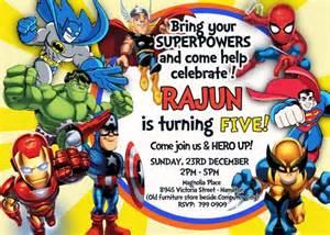 dc friends amp super hero squad birthday invitation