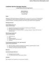 Field Service Manager Description by Performance Evaluation Field Service Manager Description Great Resume Objectives
