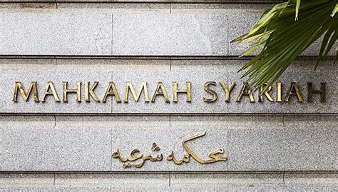 Bahasa Arab Untuk Perbankan Syariah Seri Kedua peguam jadikan mahkamah syariah cekap untuk kurangkan kos free malaysia today