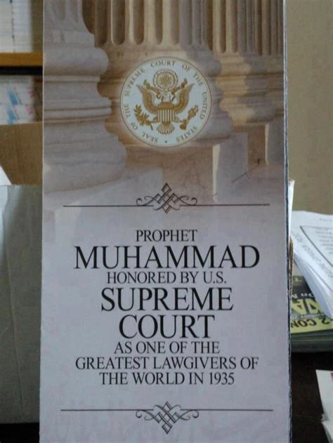 Supreme Court Search By Name Prophet Muhammad Pbuh Honored By Us Supreme Court In 1935 The Muslim Voice