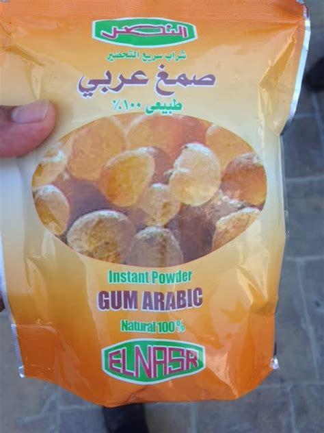 Harga Pac Serbuk al manna gam arab rahsia manna arabic gum getah