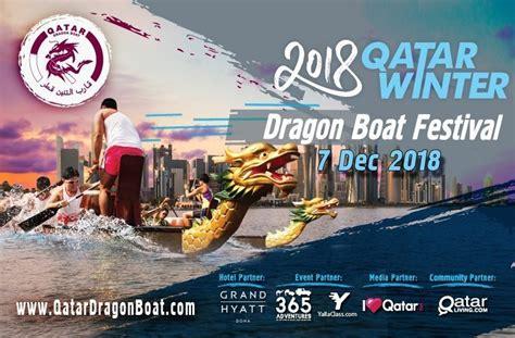 dragon boat festival 2018 uae 2018 qatar winter dragon boat festival