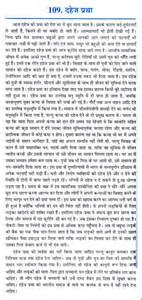 Dowry System In India Essay by Essay On Dowry System In
