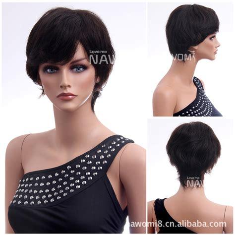 Wig Rambut Palsu Cowok wig pria model rambut bob wanita terbaru auto design tech