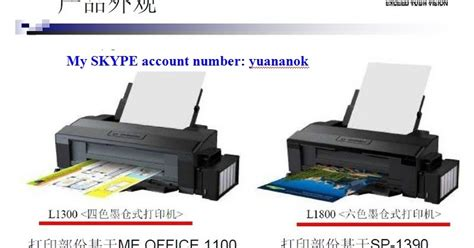 resetter epson l1800 caping waste ink pad is saturated l810 l850 l120 l456 l558 epson
