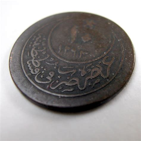 Antique Ottoman Empire 10 Para Turkish Silver Coin Ottoman Silver Coins