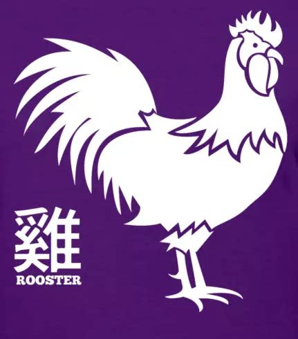 new year rooster 2015 rooster in new year 2015 28 images new year 2015 for