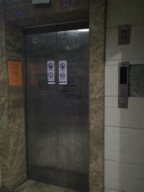 elevator death chinese woman trapped for a month in an elevator starves
