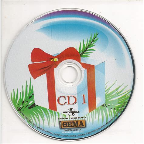 merry christmas cd mp buy full tracklist