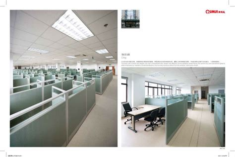 sale office cubicle low price office furniture china