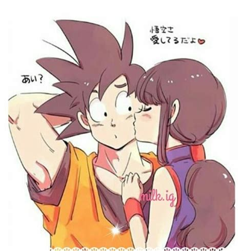 imagenes goku y milk 2742 best goku and chi chi images on pinterest goku