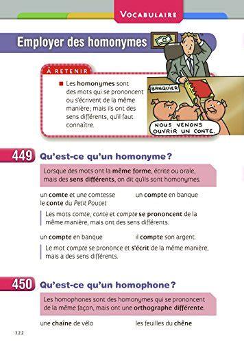libro bescherelle 233 cole grammaire orthographe vocabulaire conjugaison di claire dupuis