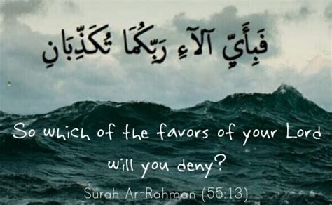 surah ar rahman mp3 download qari abdul basit surah ar rehman mp3 download by sheikh abdul rahman as sudais