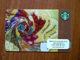 Starbucks Card Wave Korea a cup a day starbucks card korea 13th anniversary