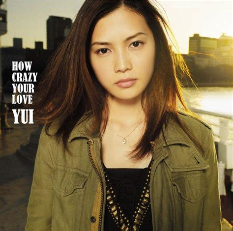 Cd Yui Green A Live Limited Edition yesasia how your album dvd hong kong version cd yui sony bmg