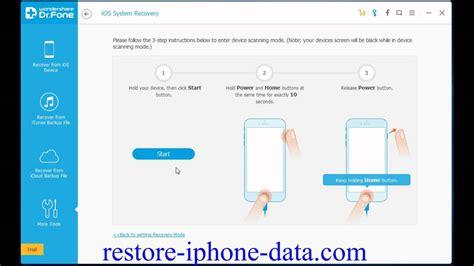 fix iphone ipad stuck  verifying update
