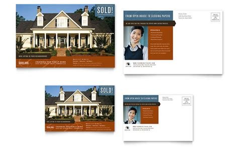 custimazable templates for post cards real estate residential realtor postcard template design