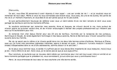 Exemple Lettre De Demande De Naturalisation exemple lettre de motivation naturalisation document