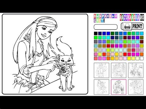 barbie coloring pages online games barbie coloring games online free youtube