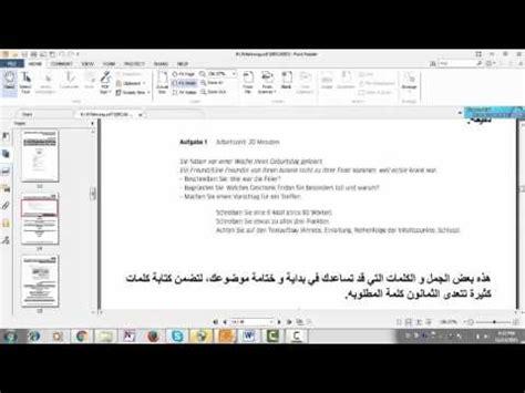 Beschwerdebrief Kurs Vote No On Lektion 242 Brief Schreiben B1 Aufgabe 1