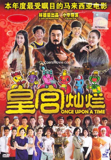 vedio film malaysia once upon a time dvd malaysia movie 2013 cast by jack