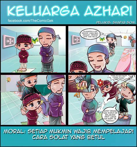 Komik Seven Terbitan Amcomics the comic komik keluarga azhari 2