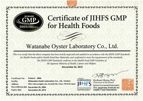 Gmp Certificate Template quality and safety watanabe oyster laboratory co