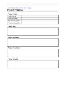 Product Request Form Template by Product Request Form Template Ebook Database