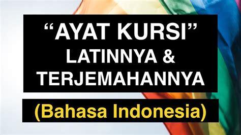 download mp3 ayat kursi indonesia ayat kursi latinnya dan terjemahannya bahasa indonesia