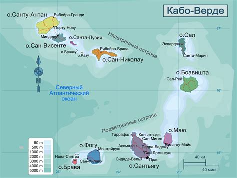 cabo verd pin cabo verde on