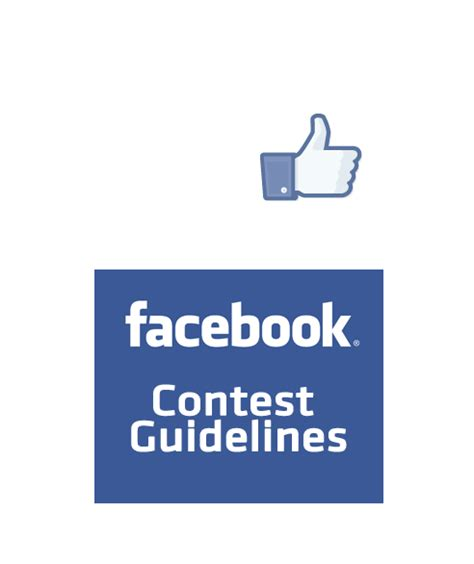 Facebook Sweepstakes Guidelines - why i think it s ok for facebook to have contest guidelines off the wall social