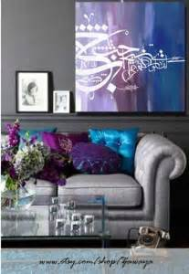 purple home decorations purple wall art foter