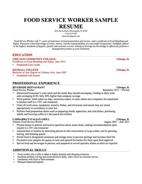 Listing Education On Resume by Listing Education On Resume Resume Badak