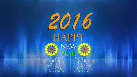 wallpaper full hd new year happy new year 2016 full hd free wallpaper 17219