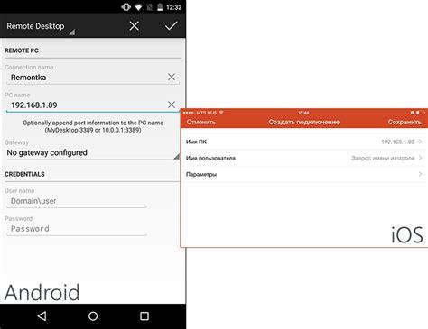 remote android from pc использование microsoft remote desktop remontka pro