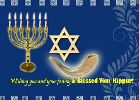 printable yom kippur greeting cards peace on yom kippur free yom kippur ecards greeting