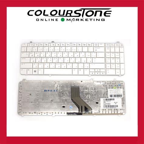 Keyboard Hp Pavilion Dm3 Dm3 1000 Dm3t 1100 compra hp computadora port 225 til teclado 225 rabe al por