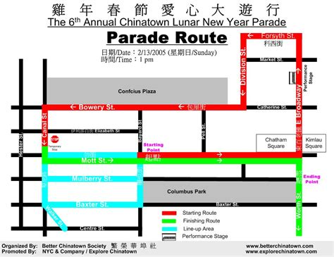 new year parade map lunar new year wnyc