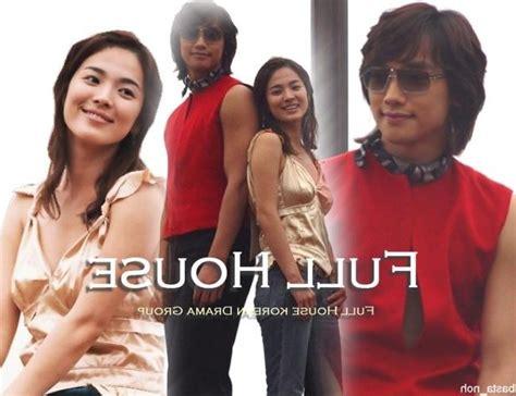 color purple subtitrat house korean drama actors photos
