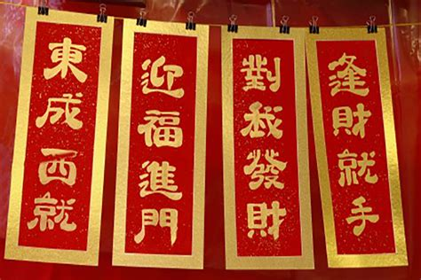 new year couplets meaning a guide to new year customs and traditions