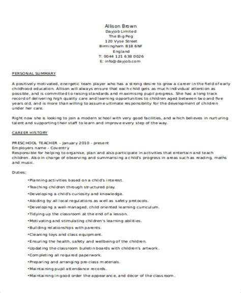 resume objectives sle kindergarten resume sle 28 images preschool objectives