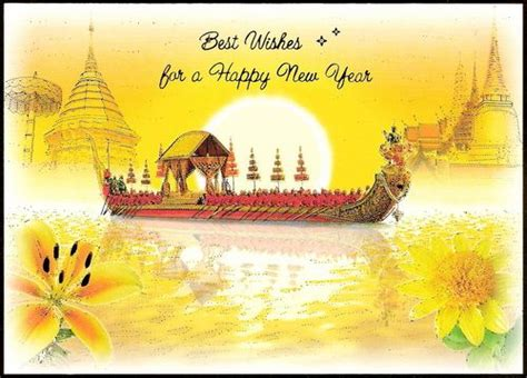 happy songkran and thailand new year readitt the e