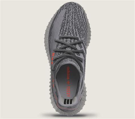 Adidas Yeezy Boost 350 V2 Beluga 2 0 4 an adidas yeezy boost 350 v2 beluga 2 0 might be dropping