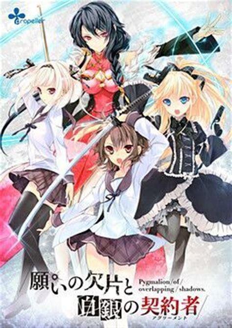 Kaset Bd Ps4 Psycho Pass Mandatory Happiness visual novel translation status 09 17 16 visual novel amino