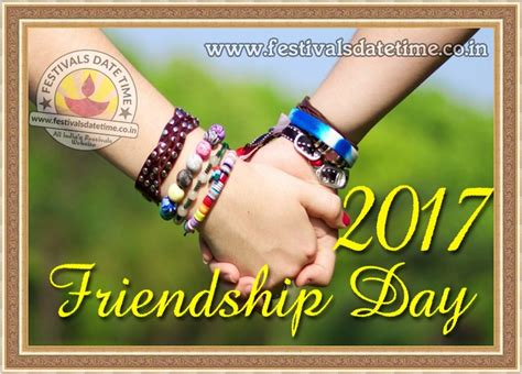 2017 friendship day date when is friendship day in 2017