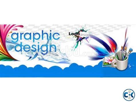 graphics design course in bangladesh graphic design course in dhaka rura clickbd