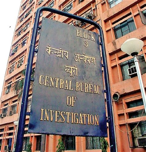 Can I Become A Officer If I A Criminal Record Can I Become A Cbi Officer With 12th Qualification If Yes How