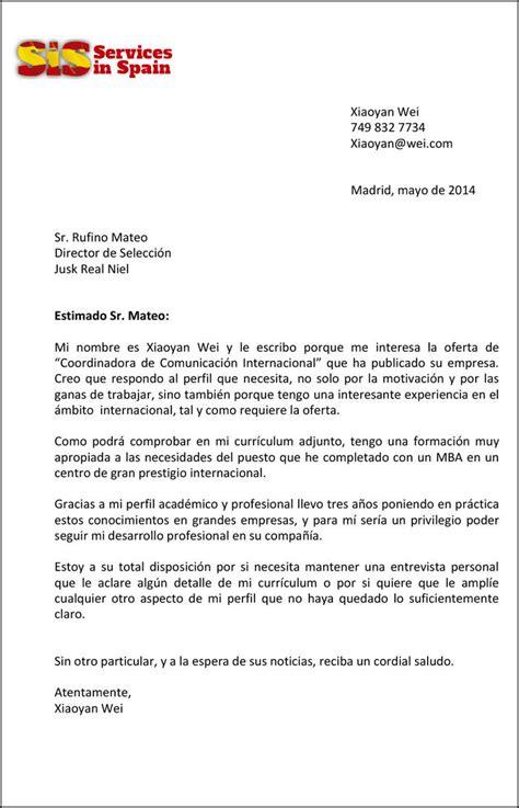 Modelo Carta De Presentacion Enviar Curriculum Carta De Presentaci 211 N Ejemplo
